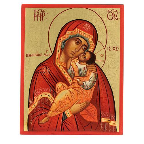 Icona russa Madonna della tenerezza Umilenie 14x10 cm 1