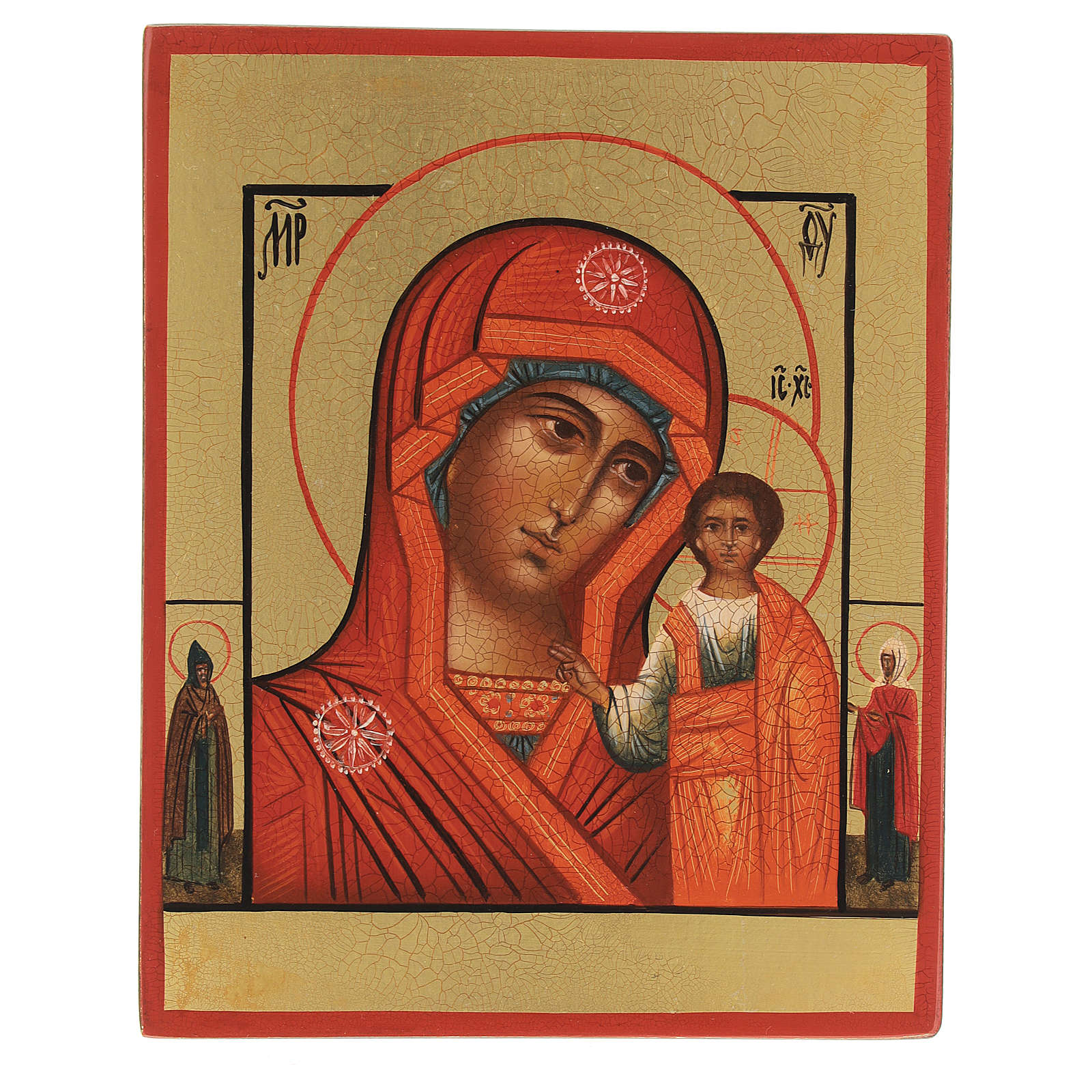 Our Lady is depicted in half-length with the image of Christ ove 4