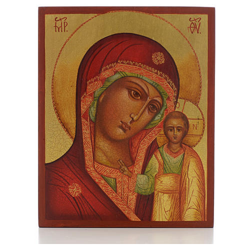 Our Lady is depicted in half-length with the image of Christ ove 1