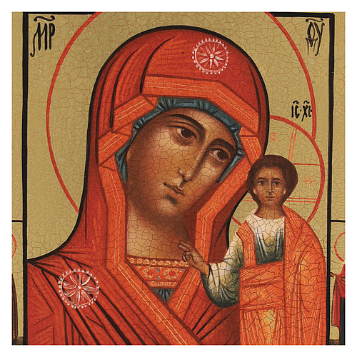 Icono rusa pintada Virgen de Kazan 14x10 cm 2
