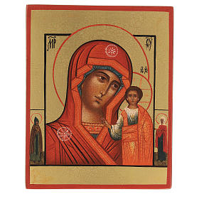 Icona russa dipinta Madonna di Kazan 14x10 cm s1
