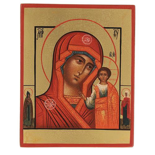 Icona russa dipinta Madonna di Kazan 14x10 cm 1
