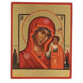 Ikona rosyjska malowana Madonna Kazańska 14x10 cm s1
