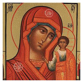 Ikona rosyjska malowana Madonna Kazańska 14x10 cm s2