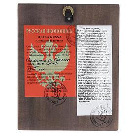 Ikona rosyjska malowana Madonna Kazańska 14x10 cm s4