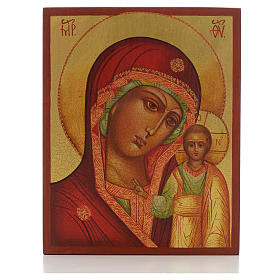 Our Lady is depicted in half-length with the image of Christ ove s1