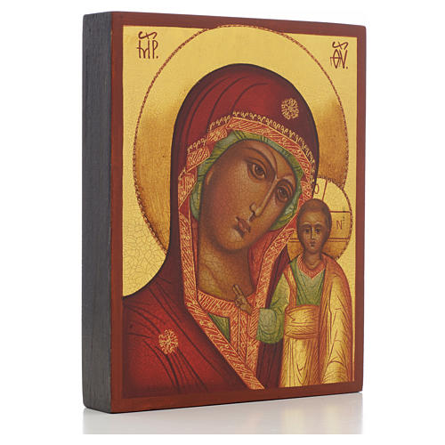 Our Lady is depicted in half-length with the image of Christ ove 2