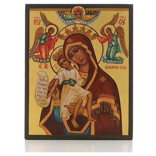 Icona russa Madonna Meritevole
