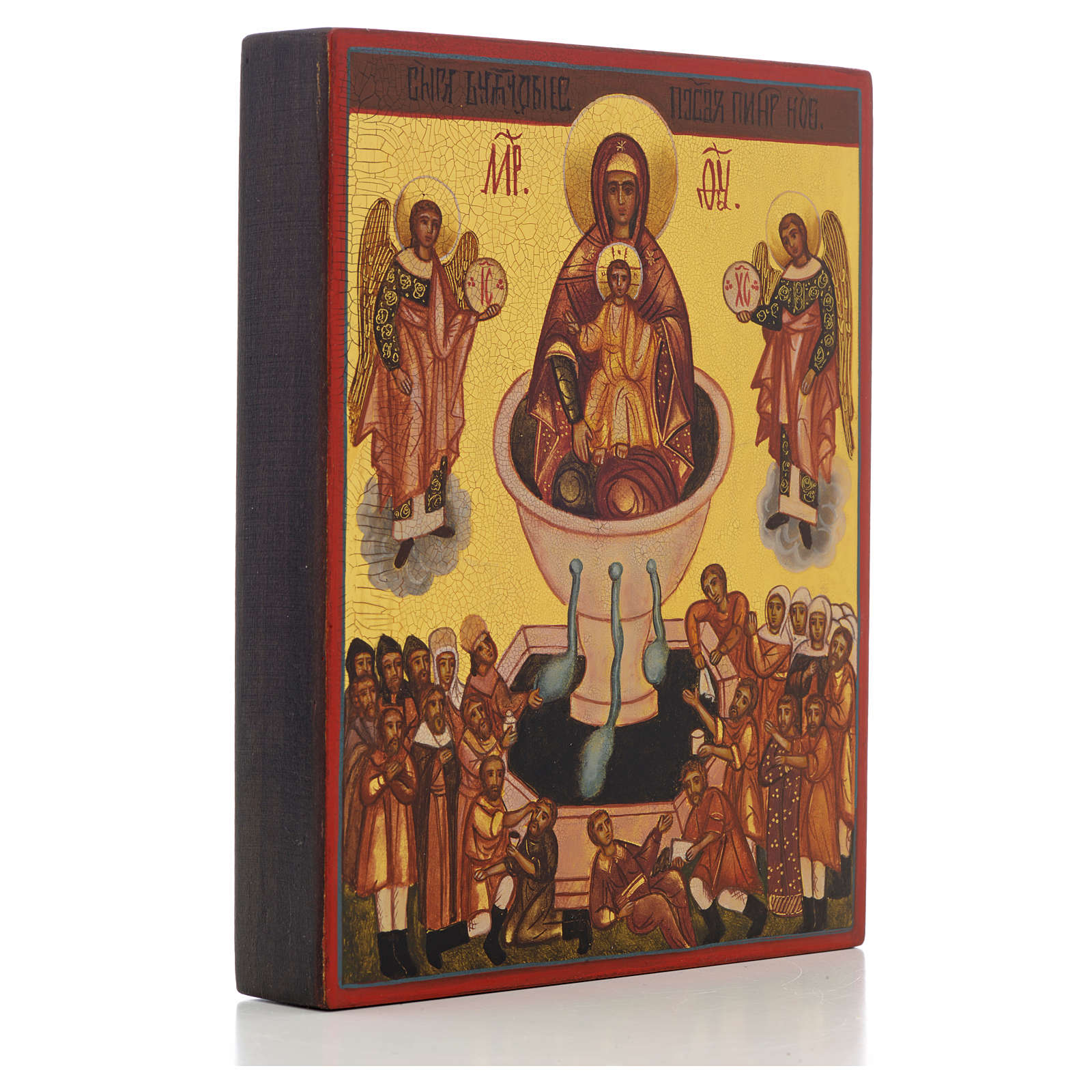Russian icon, Our Lady Source of Life 4