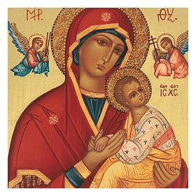 Icône russe Mère de Dieu Strastnaja (de la Passion) 14x10 cm s2