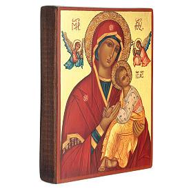 Icône russe Mère de Dieu Strastnaja (de la Passion) 14x10 cm s3