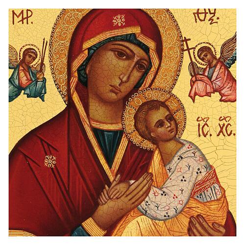 Icona russa Madre di Dio Strastnaja (della passione) 14x10 cm 2