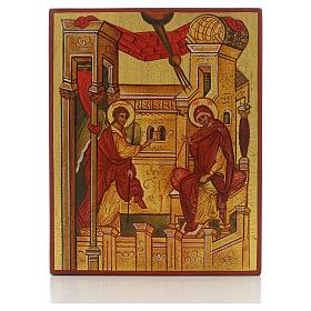 Icono rusa Anunciación de Rublev s1