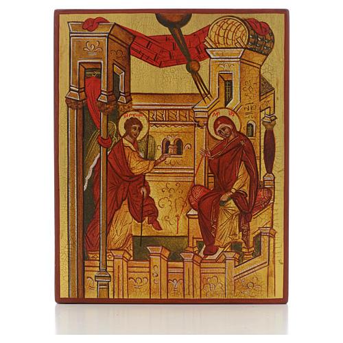 Icono rusa Anunciación de Rublev 1