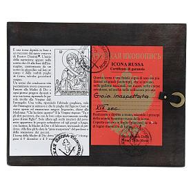 Icono ruso Alegría Inesperada 14x10 cm s4