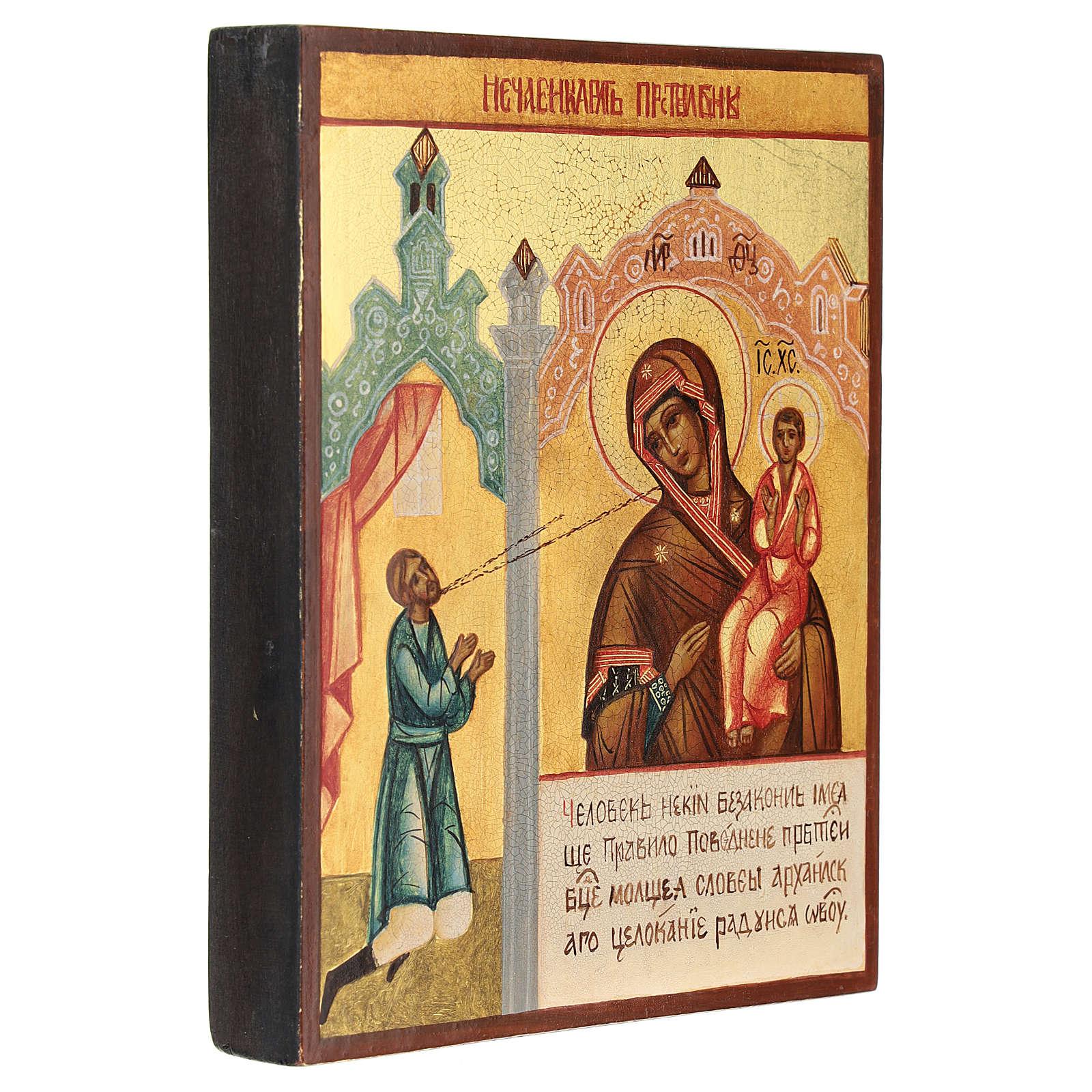 Icona russa Gioia Inaspettata 14x10 cm dipinta 4