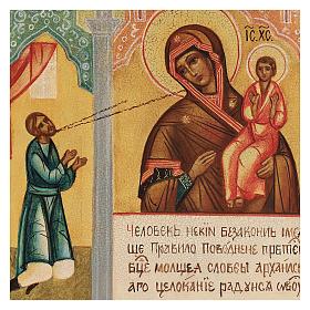 Icona russa Gioia Inaspettata 14x10 cm dipinta s2