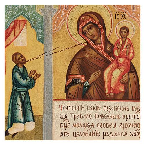 Icona russa Gioia Inaspettata 14x10 cm dipinta 2