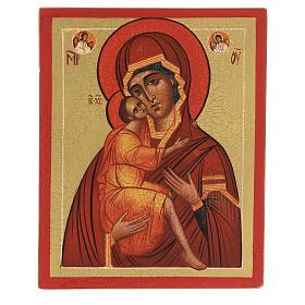 Icône russe Vierge de Belozersk 14x10 cm s1