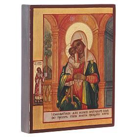 Icono ruso Madre de Dios