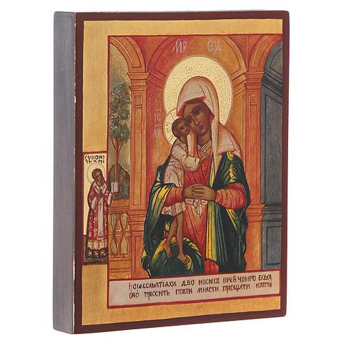Icona russa Madre di Dio