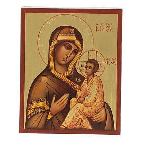 Icono rusa Virgen de Tikhvin s1