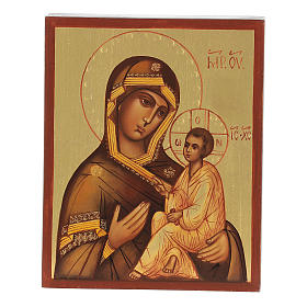 Russian hand-painted icons: Russian Icon of the Mother of God of Tikhvin