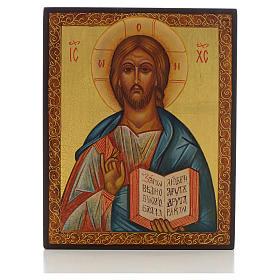 Icona russa dipinta Cristo Pantocratico 14x11 cm s1