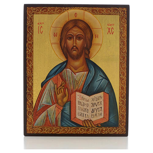 Icona russa dipinta Cristo Pantocratico 14x11 cm 1