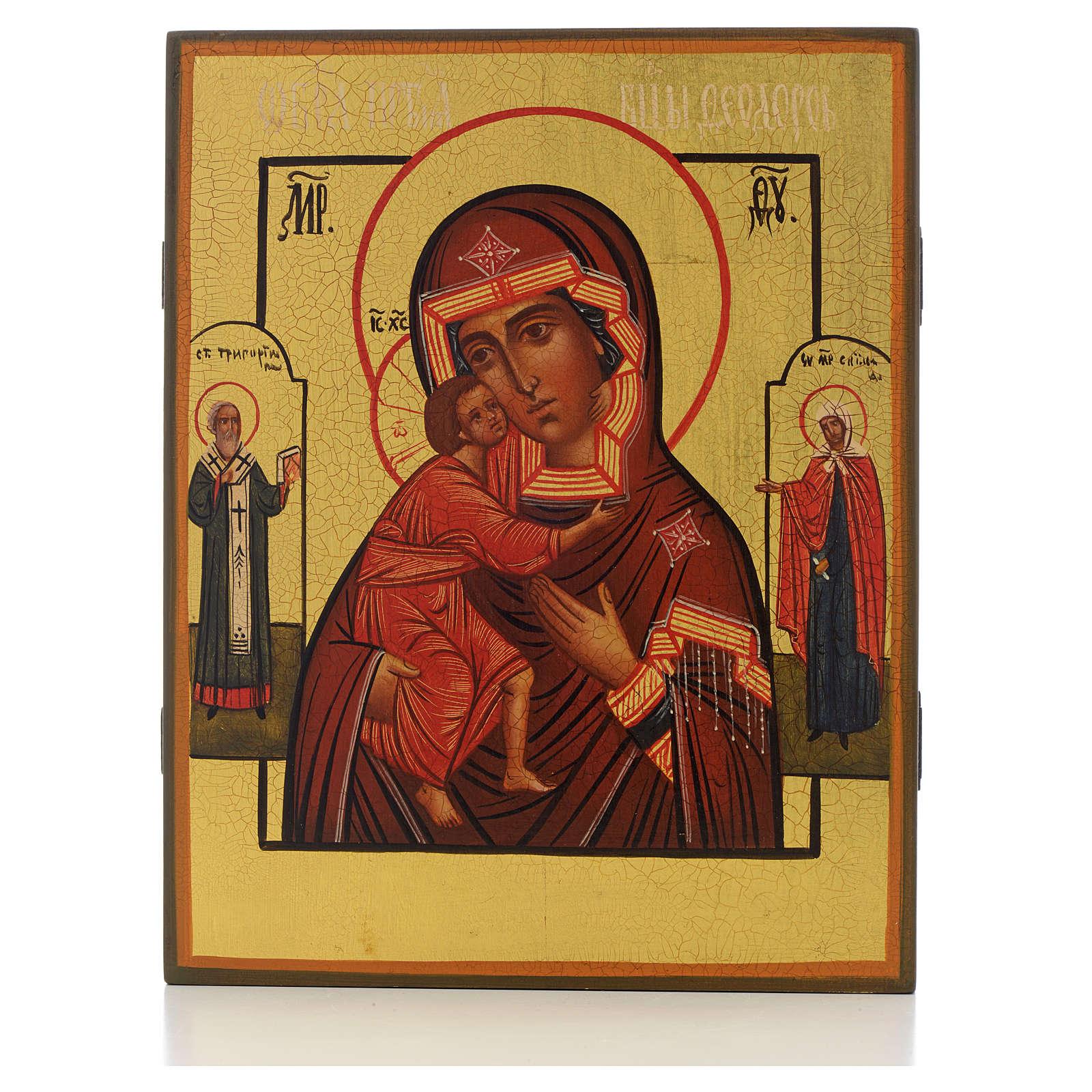 Icone russe Mère de Dieu de Feodor avec 2 Saint, 21x17 cm 4