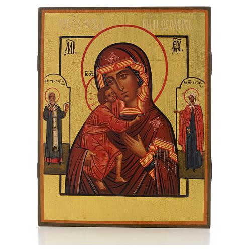 Icone russe Mère de Dieu de Feodor avec 2 Saint, 21x17 cm 1