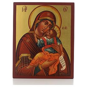 Icona russa Madonna Glycophilousa 21x17 cm s1