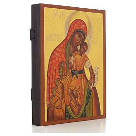 Icona russa Madonna di Kykkos 21x17 cm s2