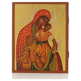 Our Lady of Kykkos Russian Icon, 21x17 cm s1