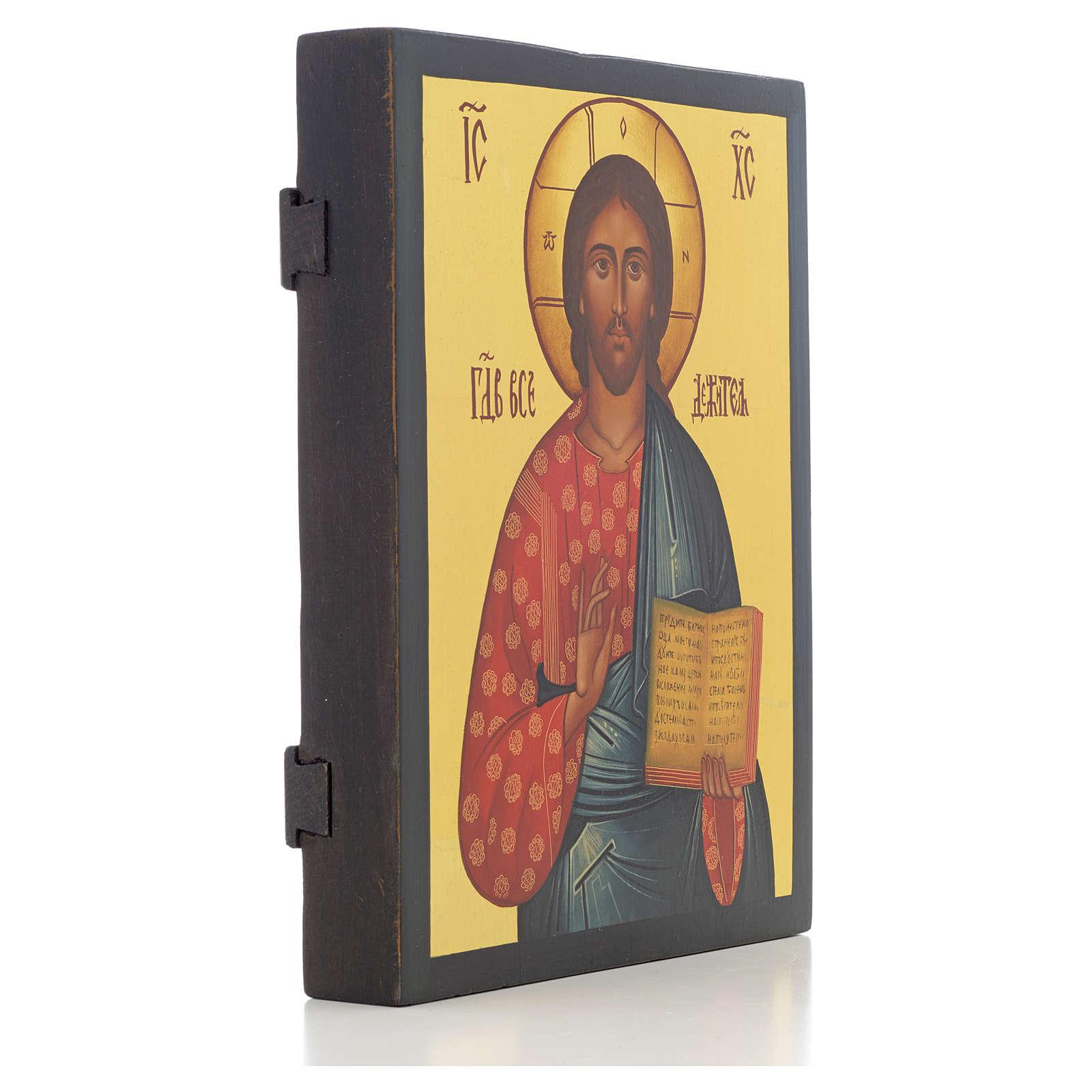 Icone Russe peinte du Christ Pantocrator 28x22 cm 4