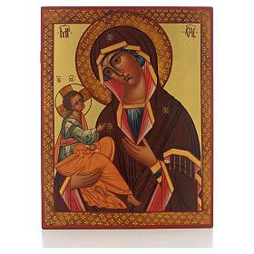 Icona russa Madonna di Gerusalemme 28x22 cm s1