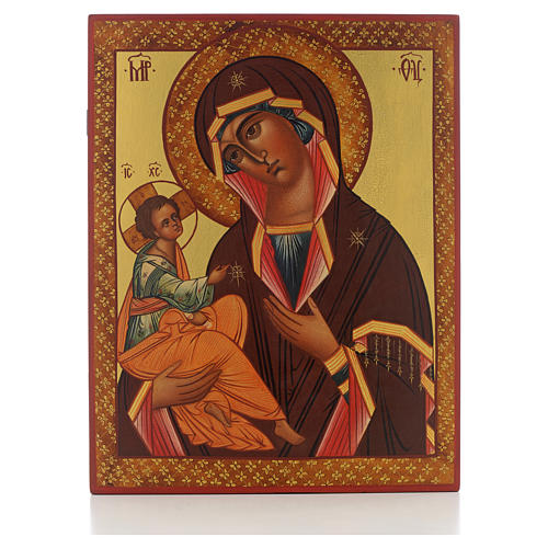 Icona russa Madonna di Gerusalemme 28x22 cm 1