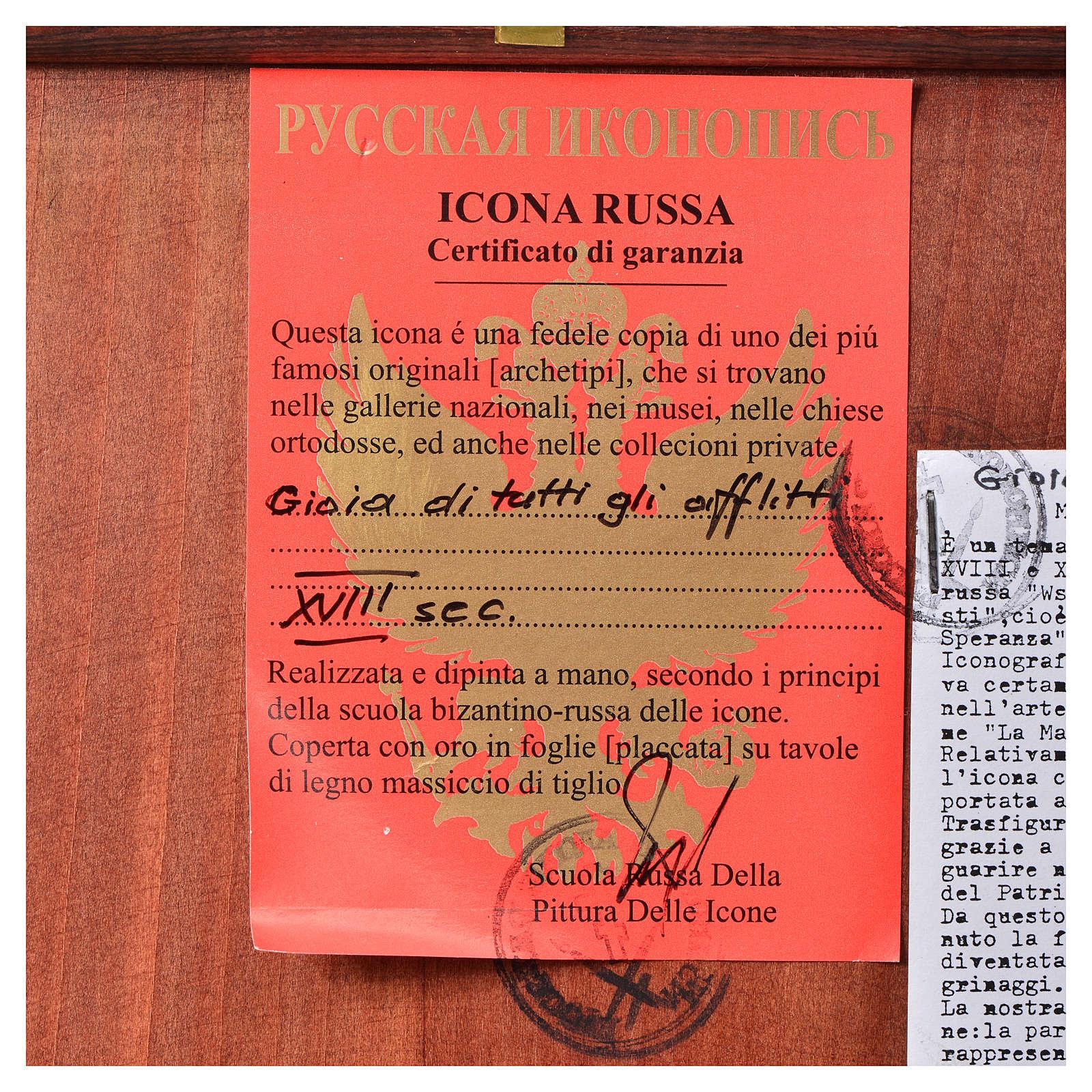 Icône russe peinte Joie des affligés 36x30 cm 4