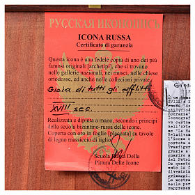 Icône russe peinte Joie des affligés 36x30 cm s8