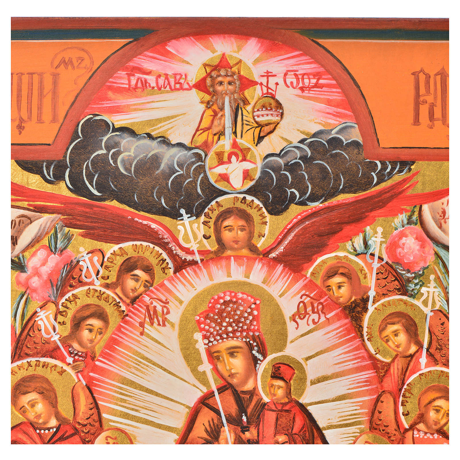 Russian painted icon, Joy of All Who Sorrows 36x30cm 4