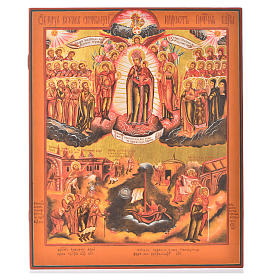 Russian painted icon, Joy of All Who Sorrows 36x30cm s1