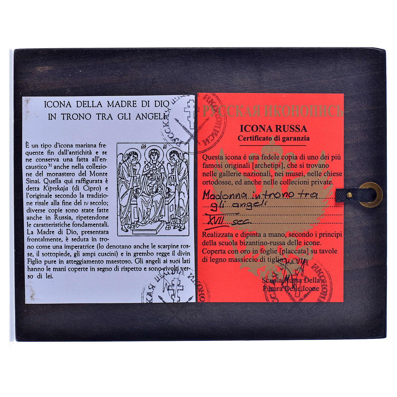 Russische Ikone Madonna im Thron mit Engeln 14x11 cm 4