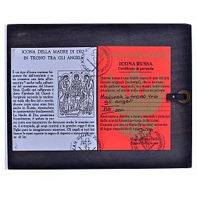 Russische Ikone Madonna im Thron mit Engeln 14x11 cm s2