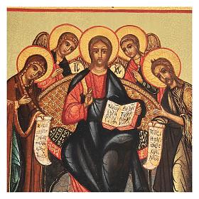 Icône russe peinte Vierge de Deisis 14x10 cm s2