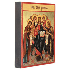 Icône russe peinte Vierge de Deisis 14x10 cm s3