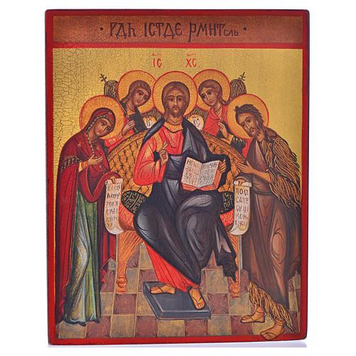 Icône russe peinte Vierge de Deisis 14x11 cm 1