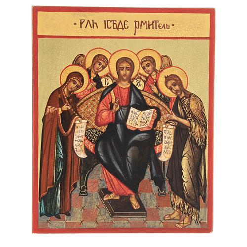 Icône russe peinte Vierge de Deisis 14x10 cm 1