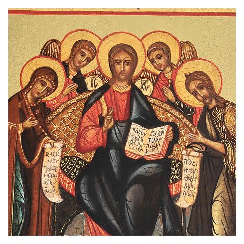Icône russe peinte Vierge de Deisis 14x10 cm 2