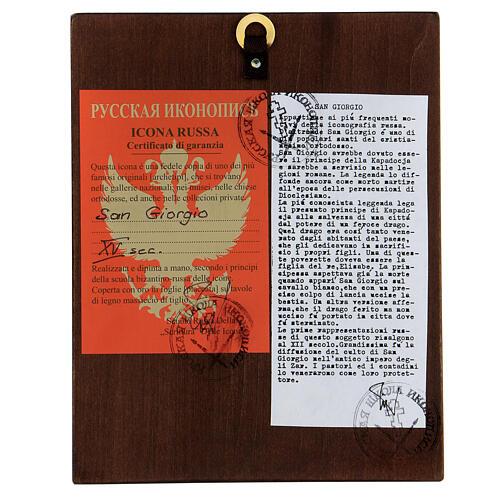Russische Ikone Sankt Georg Dimensionen 14x10 cm 4