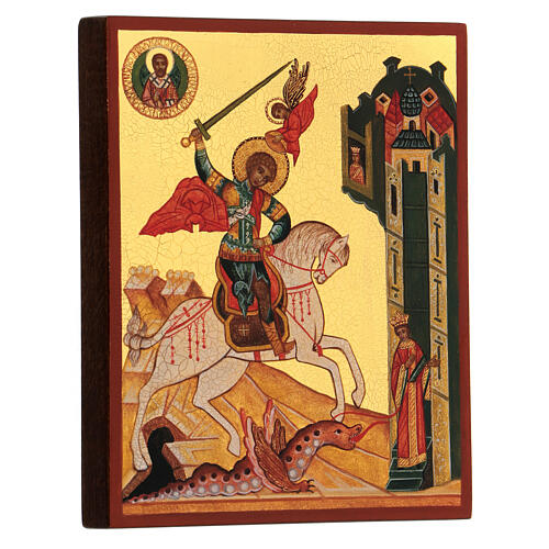 Russian painted icon, Saint George measuring 14x10 cm 3